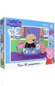 Пазл 24 Origami 04294 Свинка Пеппа Звезда детского садика + наклейки