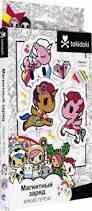 Набор Магнитные сказки мини ТокиДоки Unicorno + наклейки