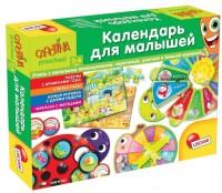 Настольная Календарь для малышей