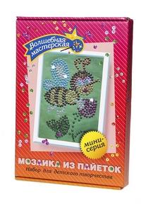 Творч Мозаика из пайеток Пчелка