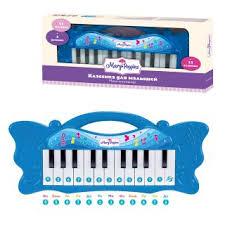 Музыкальная Мини-синтезатор Классика для малышей голуб.