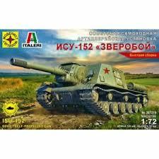 Сборная модель Советская самоходная артиллерийская установка ИСУ-152 1: