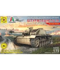Сборная модель Немецкое штурмовое орудие ШТУРМГЕШЮТЦ III  (1:72)