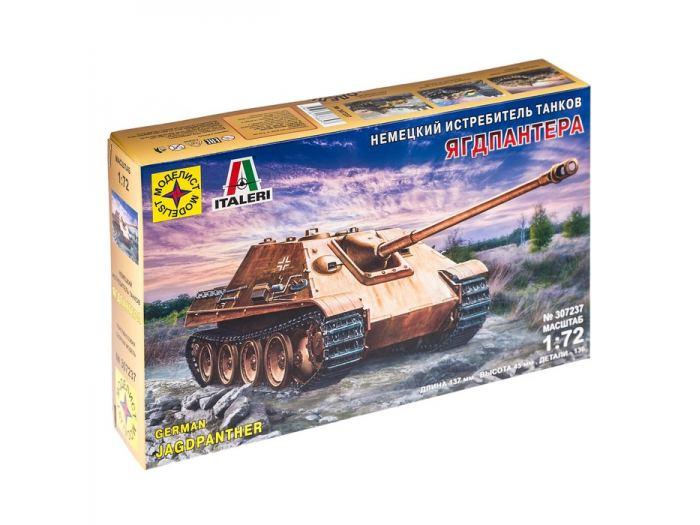 Сборная модель Немецкий истребитель танков Ягдпантера  (1:72)
