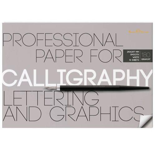Бумага д/каллиграфии А4 10л Calligraphy 180гр.