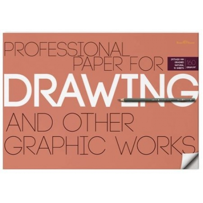 Бумага д/рисунка и графики А2 10л Drawing 160гр.