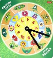 Игра Обучающая Состав числа