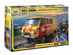 Сборная модель УАЗ 3909 Аварийная газовая служба