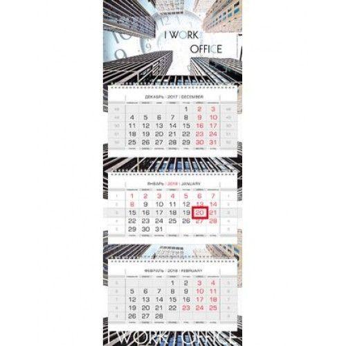 Календарь квартальный 2022 3Кв3гр3_04486 Взгляд тигра