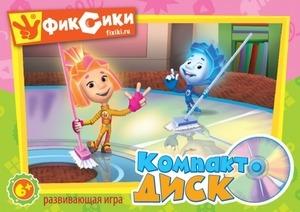 АКЦИЯ19 Развивающая игра Фиксики 8 в 1 Компакт-диск