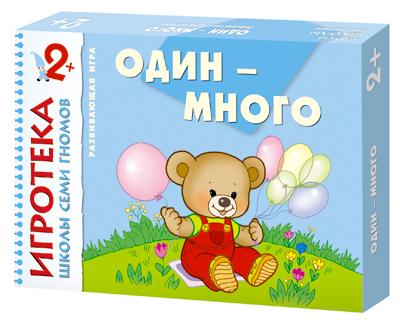 Игра АКЦИЯ19 Развивающая игра Один-много для детей от 2 лет