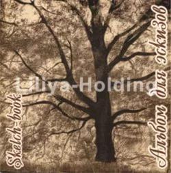 Альбом д/эскизов А5 40л Дерево крафт-бумага 210*210 на карт. подл