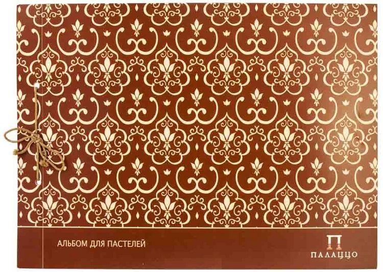 Альбом д/пастелей А3 10л Модерн слоновая кость 280г с калькой