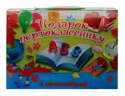 Подарок первоклассника в пл.папке с ручкой