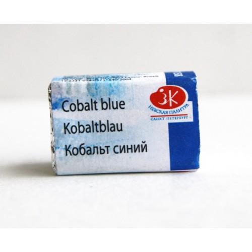 Акварель кювета Белые ночи Кобальт синий 2,5мл
