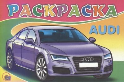 Раскраска Audi