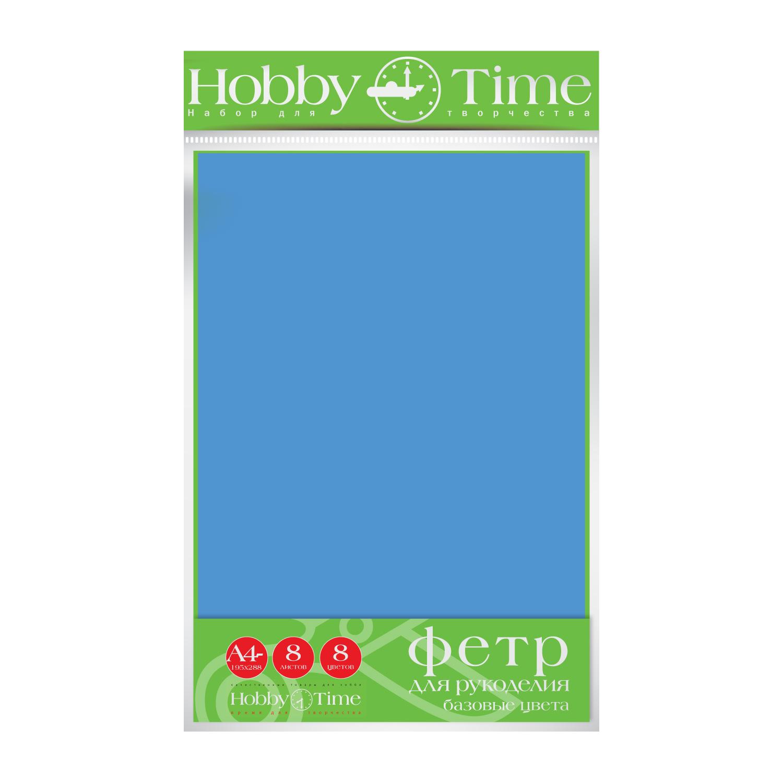 Фетр лист для рукоделия 8л 8цв Базовые цвета