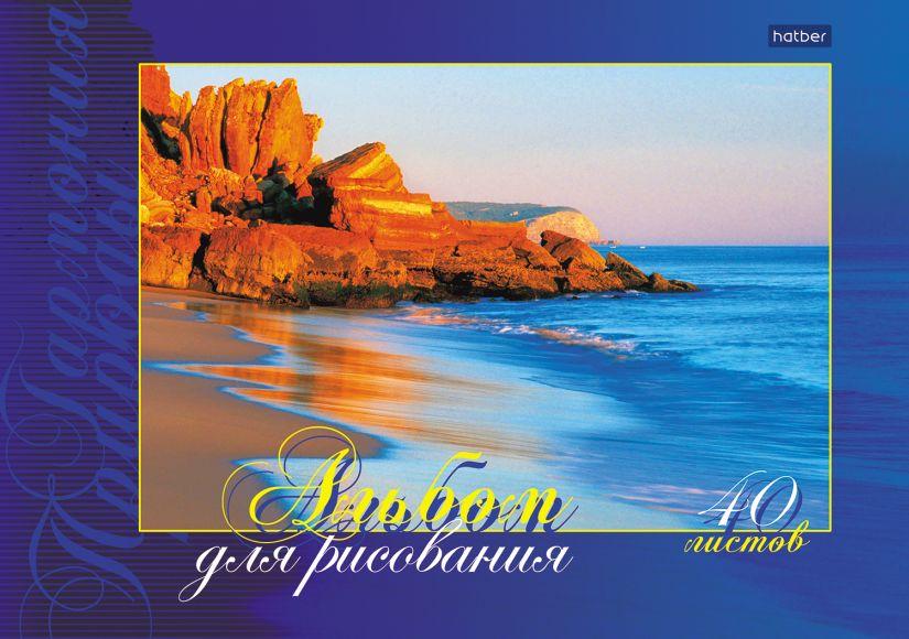 Альбом д/рис 40л Гармония природы (на склейке)