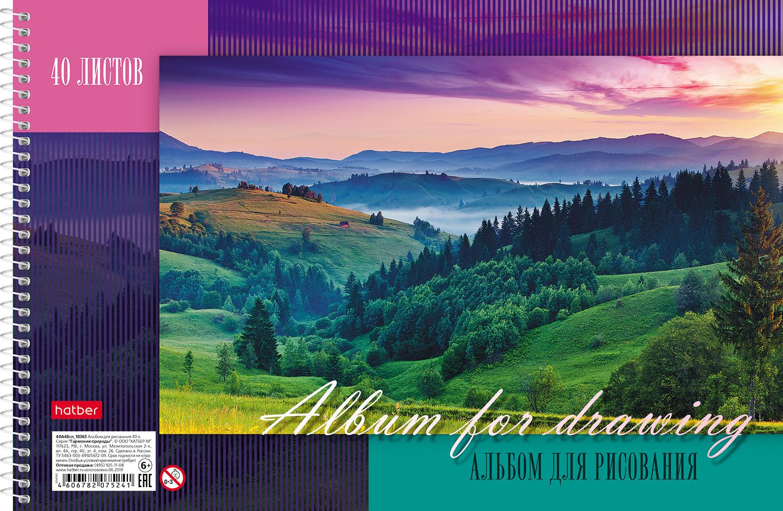 Альбом д/рис 40л спир Гармония природы (с перф.)