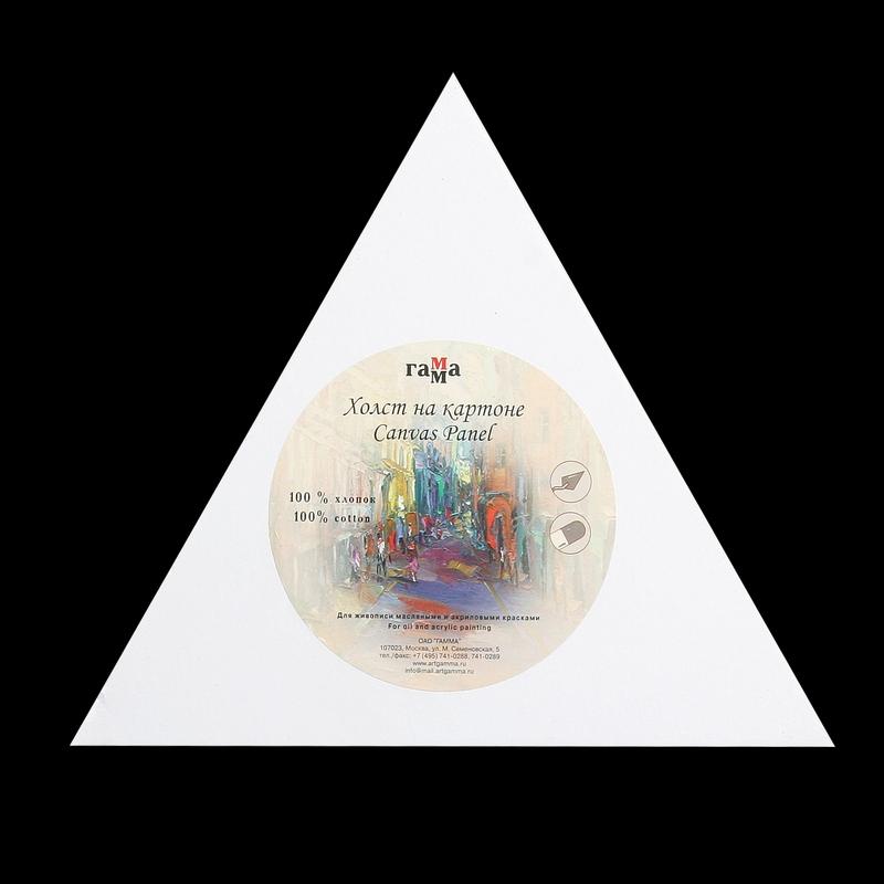 Холст на картоне 16'' Гамма треугольник