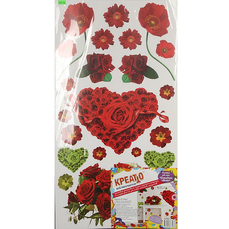 Наклейки для интерьера Волшебные цветы красные