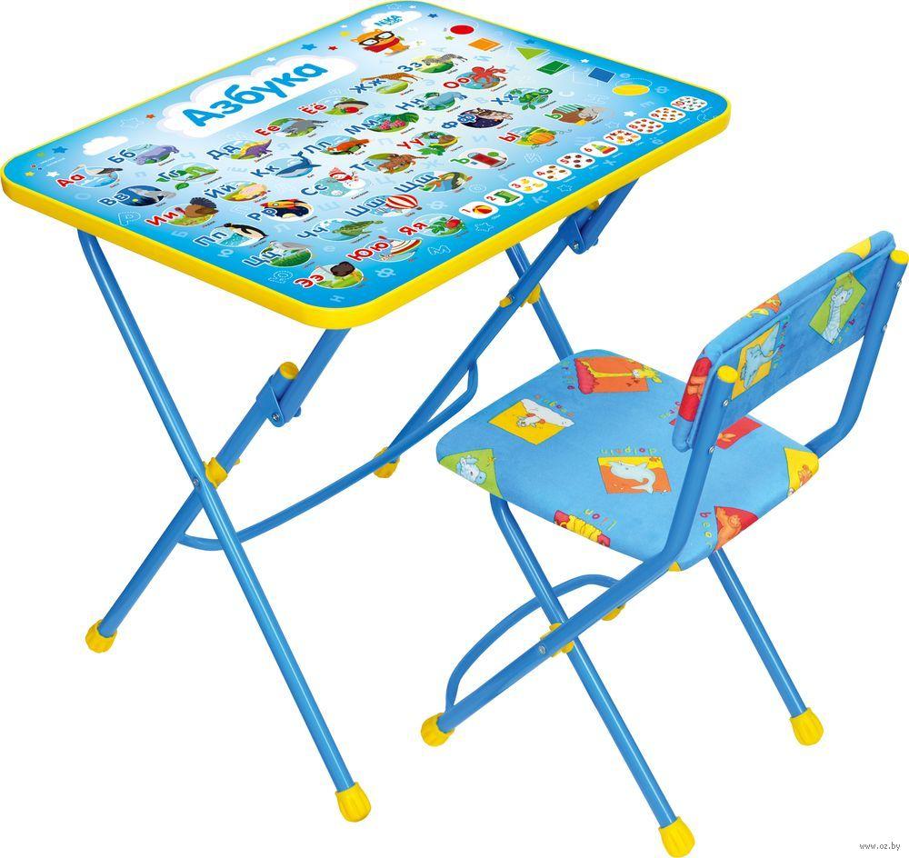 АКЦИЯ19 Набор детской мебели Первоклашка + маркер в подарок (синий фон)