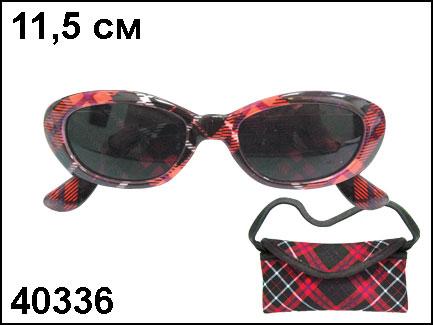 АКЦИЯ19 Очки солнцезащитные детские Стиль + сумочка