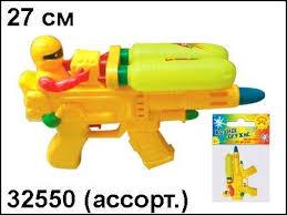 Автомат водный Меткий стрелок пластмас.