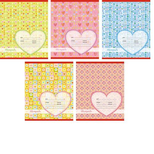 Тетрадь 18л клетка Разноцветные сердечки