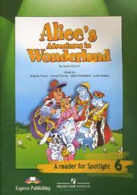 Английский язык. 6 кл.: Книга для чтения: Алиса в стране чудес ФП