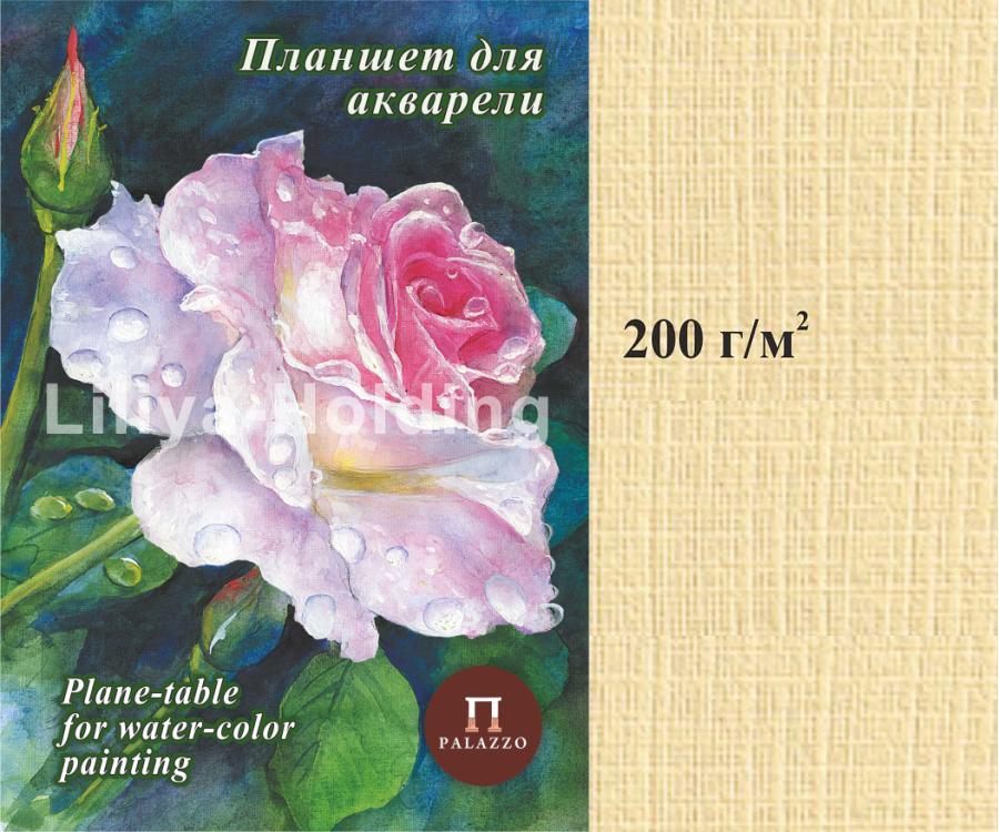 "Планшет д/акварели А4 20л Розовый сад 200гр палевый ""лен"""