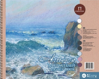 Альбом д/пастелей А4 54л спир Aquamarine 9цв 40% хлопок, 160г/м2
