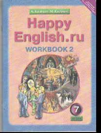 Happy English.ru. 7 кл.: Рабочая тетрадь № 2 с разд. мат. ФГОС