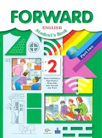 Английский язык. 2 кл.: Учебник: В 2-х ч.: Ч. 2 (ФГОС)