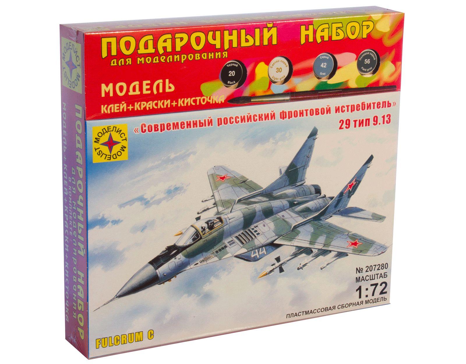 Сборная модель Современный российский фронтовой истребитель (1:72)