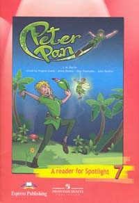 """Английский язык. 7 кл.: Книга для чтения """"Питер Пэн"""" /+681087/"""