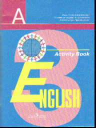 Английский язык. 3 кл.: Рабочая тетрадь /+349486/