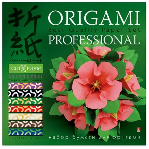 Бумага для оригами 20*20 7л Сверкающие кольца