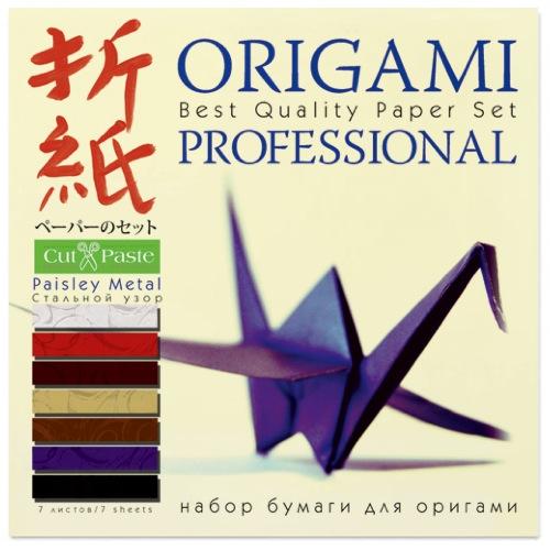Бумага д/оригами 20*20 7л Стальной узор