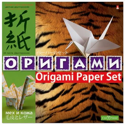 Творч Бумага д/оригами А4 24л Мех и кожа