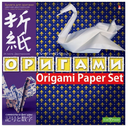 Творч Бумага д/оригами А4 24л Символы и фигуры