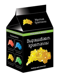 Набор для экспериментов Выращиваем кристаллы желтые