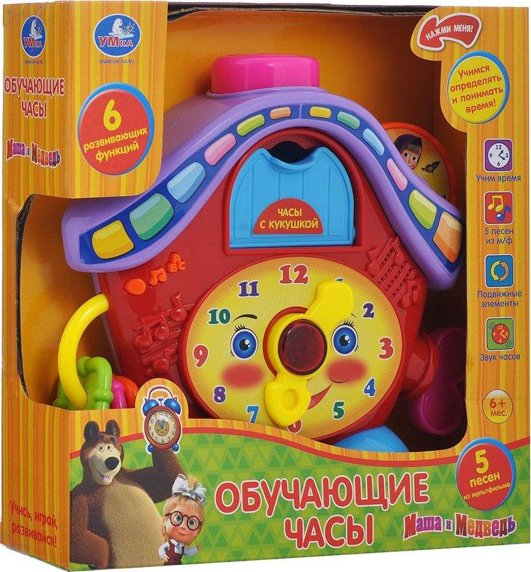 АКЦИЯ19 Игрушка пластмассовая Часы обучающие Маша и медведь (6 развивающих