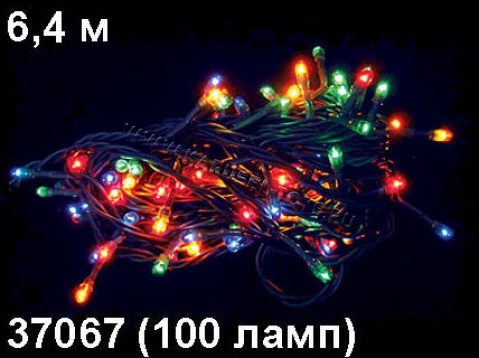 НГ Гирлянда электрическая 100 ламп-рис, 4 цвета, 6,4 м.