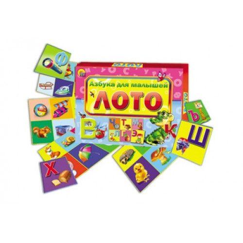 Лото Азбука для малышей (для детей от 3-х лет)