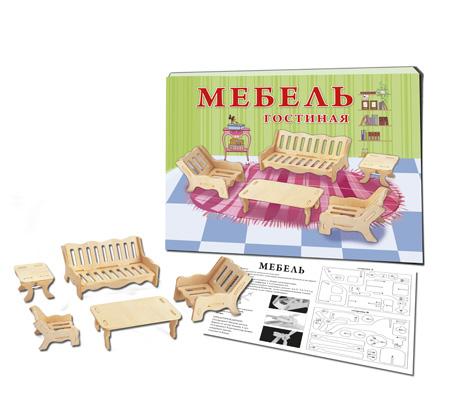 Сборная модель Мебель Гостиная дерев