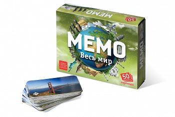 Игра Настольная Мемо Весь мир 50 карточек