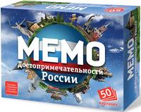 Игра Настольная Мемо Достопримечательности России 50 карточек