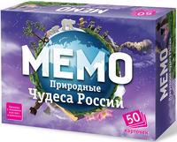 Игра Настольная Мемо Природные чудеса России 50 карточек