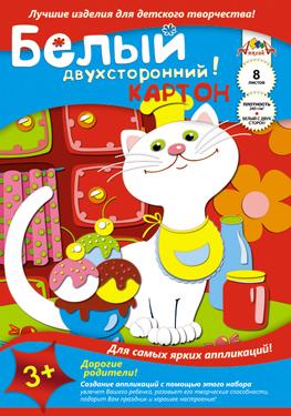 Картон белый А3 8л Веселые животные Кот двухсторонний